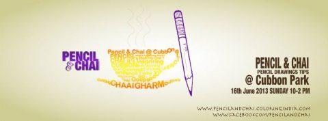 Pencil & Chai 8th Section I C.Ashok