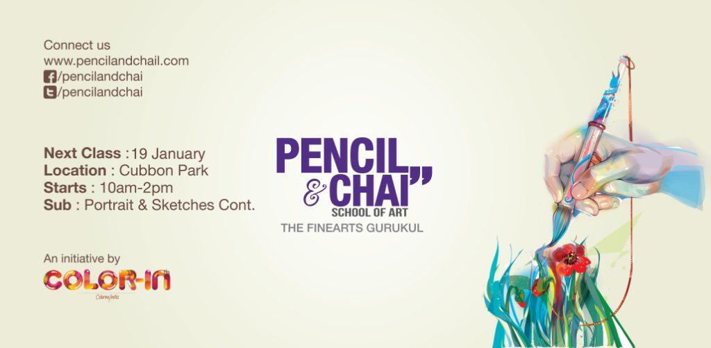 Pencil And Chai -34th session! Pencil And Chai -34th session! 34th session announcement