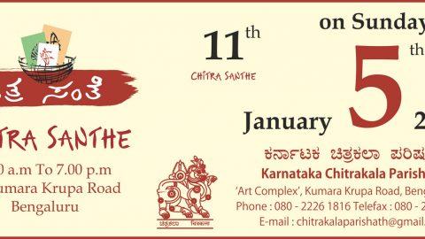 Pencil And Chai At ChitraSanthe