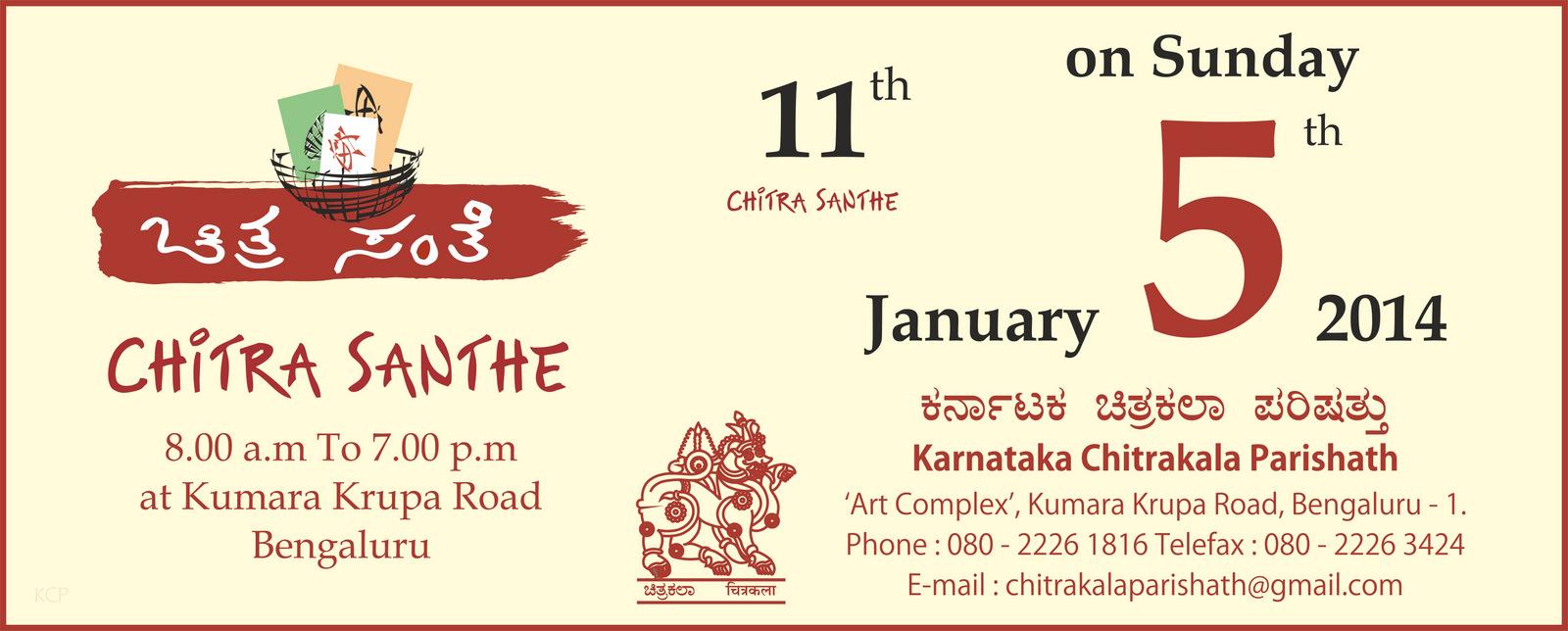 Pencil And Chai At ChitraSanthe Pencil And Chai At ChitraSanthe chitrasanthe 2014