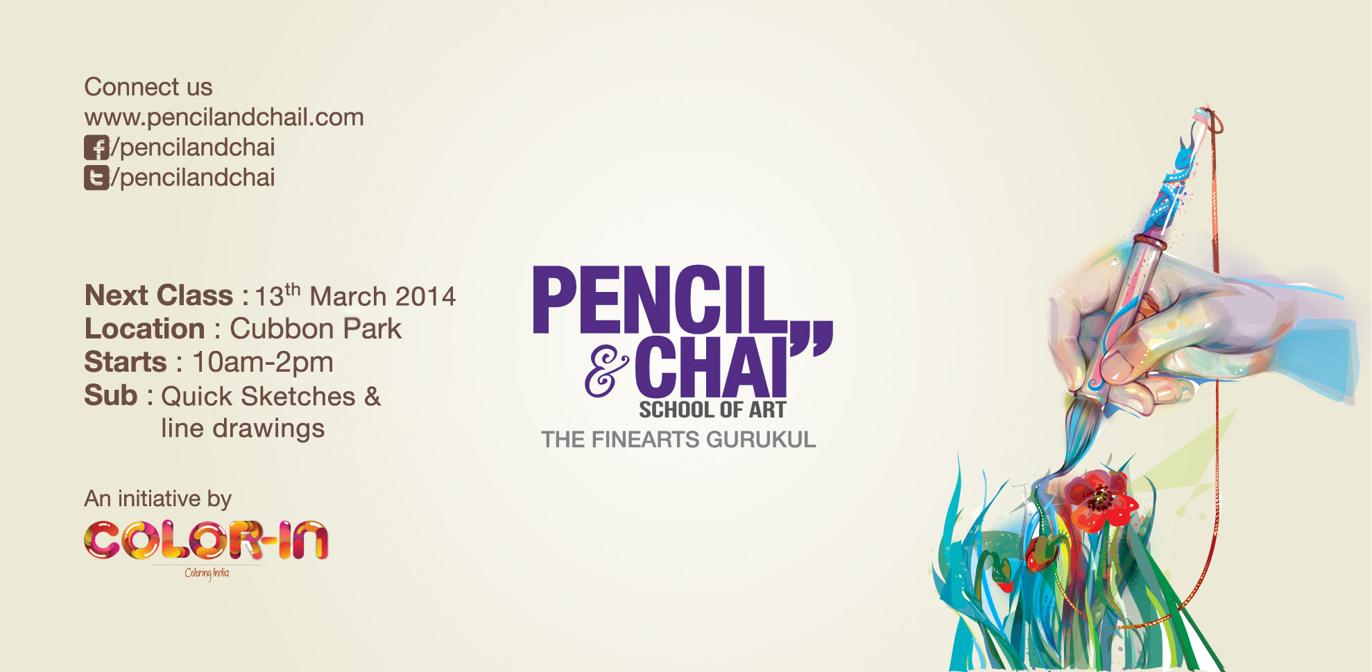 45th session | Pencil and chai 45th session | Pencil and chai 45th session1