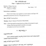 Question Paper Collection 2012 - 2nd year BFA 2