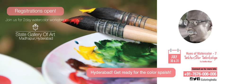 watercolor workshop Hues of Watercolor 7 in Hyderabad – 2day Watercolor workshop by Sadhu Aliyur HOW6 announcement