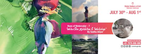 3day watercolor exhibition & 2day workshop in Hyderabad