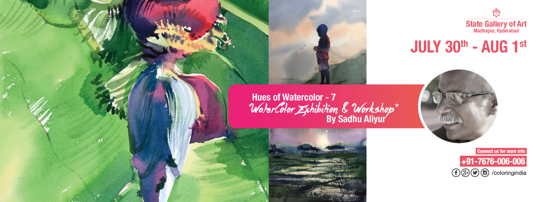 3day watercolor exhibition & 2day workshop in Hyderabad 3day watercolor exhibition & 2day workshop in Hyderabad HOW 7 125