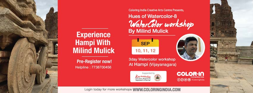 workshop by milind mulick A dream workshop by Milind Mulick in Hampi – Hues of Watercolor 8 Hues of Watercolor 8 Workshop by Milind Mulick in Hampi 2