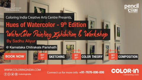 Hues of watercolor 9th edition with Sadhu Aliyur