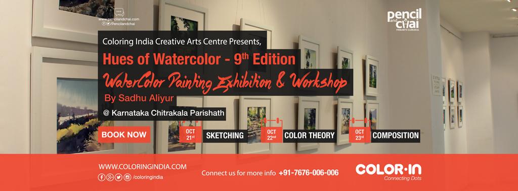 workshop by Sadhu Aliyur Hues of watercolor 9th edition with Sadhu Aliyur Hues Of Watercolor 9 For web
