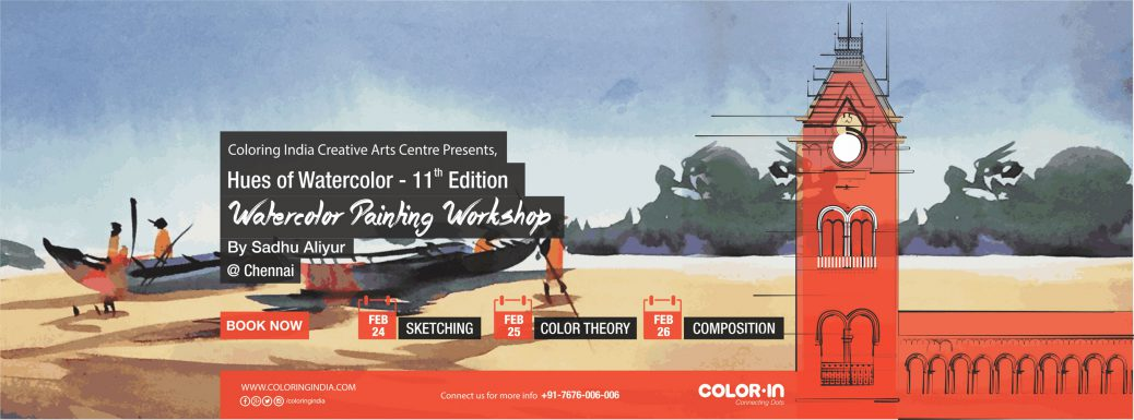 watercolor painting workshop Watercolor painting workshop by Sadhu Aliyur in Chennai Watercolor painting workshop in chennai 1038x385
