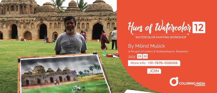 watercolor painting workshop, workshop by milind mulick, hues of watercolor 12th edition , Coloring India Foundation [object object] Watercolor painting workshop by Milind Mulick in Banaglore Watercolor workshop by Milind Mulick Hues of watercolor 12th Edition by Coloring India Foundation